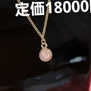 SWAROVSKI - 新作新品定価18000円SWAROVSKIネックレス ピンクオーロラご覧頂きまし