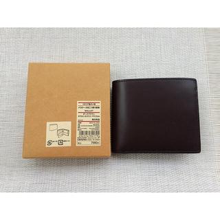 ムジルシリョウヒン(MUJI (無印良品))のMUJI 新品 イタリア産ヌメ革パスケース付二つ折り財布 (名刺入れ/定期入れ)