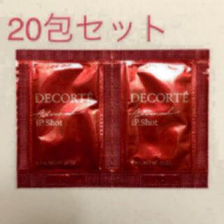 コスメデコルテ(COSME DECORTE)のiPショット アドバンスト  20包(美容液)