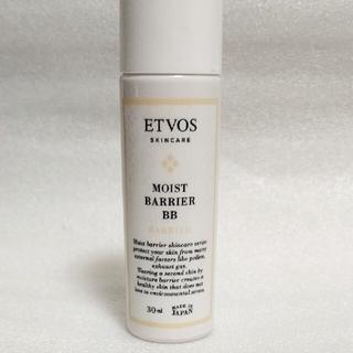 ETVOS - 【残量多◇ライト】エトヴォス モイストバリアBB 保湿美容液ファンデーション