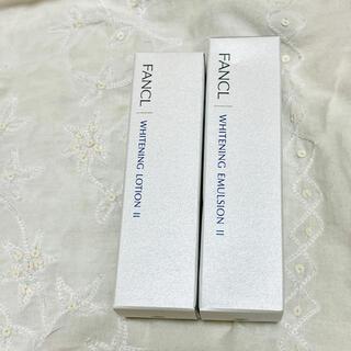 ファンケル(FANCL)のファンケル ホワイトニング 化粧液と乳液セット 新品(化粧水/ローション)