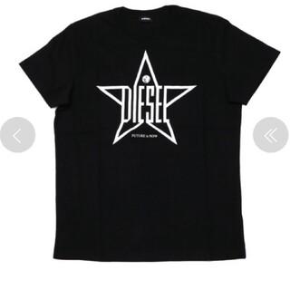 ディーゼル(DIESEL)のDIESEL T-DIEG-YH ディーゼル プリント Tシャツ(Tシャツ/カットソー(半袖/袖なし))