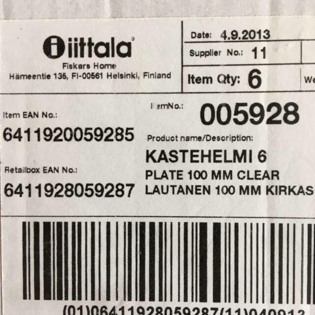 iittala(イッタラ)のイッタラ カステヘルミ 10cm 3枚 2色カラー ※ インテリア/住まい/日用品のキッチン/食器(食器)の商品写真