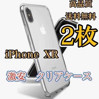 iphoneXR ~2枚セット~ケース 透明 クリア 衝撃吸収 (その他)