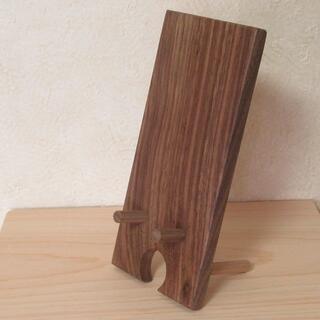天然木《ウォールナット》木製スマホスタンド㉔(その他)