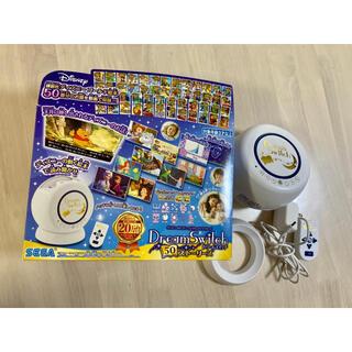 ドリームスイッチ Dream Switch ディズニーピクサー 50ストーリーズ