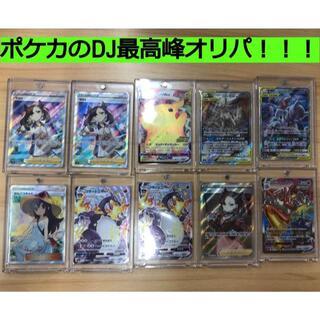 【大特価!】ポケカのDJコレクションオリパ!1口1000円!全300口!