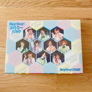 ヘイセイジャンプ(Hey! Say! JUMP)のHey!Say!JUMP Hey!Say!2010 TEN JUMP〈2枚組〉(アイドル)