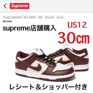 Supreme - Supreme Nike SB Dunk Low シュプリーム ナイキ 茶色