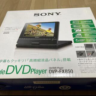 SONY -  SONYソニー 8V型 ポータブルDVDプレーヤー DVP-FX850
