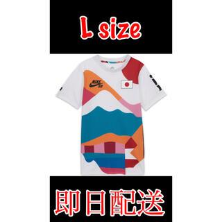 NIKE - Nike SB Para Japan Kit Men's Skateboard