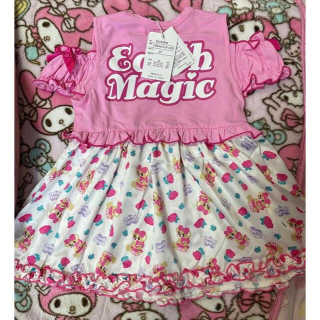 EARTHMAGIC(アースマジック)のローズマフィー キッズ/ベビー/マタニティのキッズ服女の子用(90cm~)(Tシャツ/カットソー)の商品写真