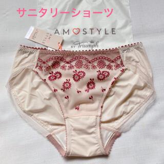 AMO'S STYLE - トリンプAMO'S STYLE ノスタルジックフラワーサニタリーショーツMピンク