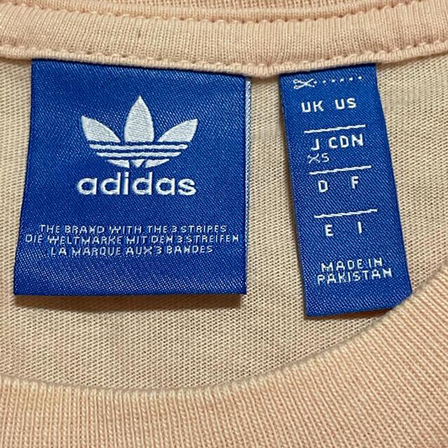 adidas(アディダス)のadidas  アディダス オリジナルス レア ピンク セットアップ メンズのトップス(ジャージ)の商品写真