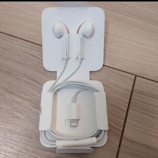 アイフォーン(iPhone)のiPhone付属品 Lightningタイプイヤホン(ヘッドフォン/イヤフォン)