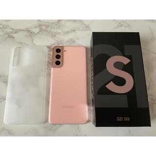 Galaxy - Galaxy S21 5G 香港版 256GB ファントムピンク