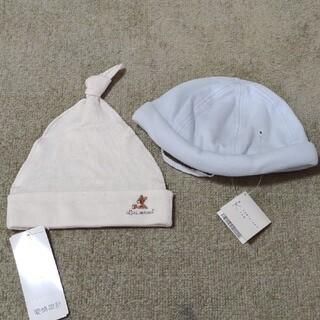 クミキョク(kumikyoku(組曲))のKUMIKYOKU 組曲 愛情設計 帽子 ハット キャップ ベビー(帽子)