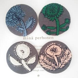 mina perhonen - ミナペルホネン ハンドメイドバッチ4個set quartet グレー