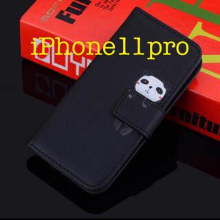 iPhone11pro 手帳型 スマホケース ブラック パンダ