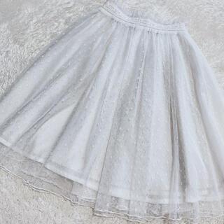ロディスポット(LODISPOTTO)のLODISPOTTO♡ホワイトチュールスカート(ひざ丈スカート)