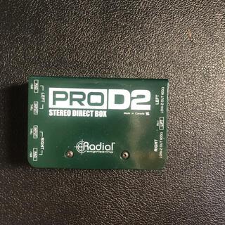 RADIAL PRO D2(エフェクター)