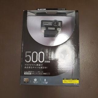 エレコム(ELECOM)の【ELECOM】エレコム ウェブカメラ Webcamera ブラック 黒(PC周辺機器)