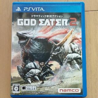 プレイステーションヴィータ(PlayStation Vita)のGOD EATER 2(ゴッドイーター2) Vita(その他)