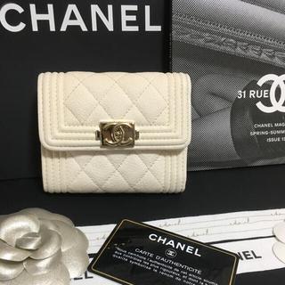 CHANEL - 超美品★ シャネル ボーイシャネル 三つ折り財布 キャビアスキン 正規品