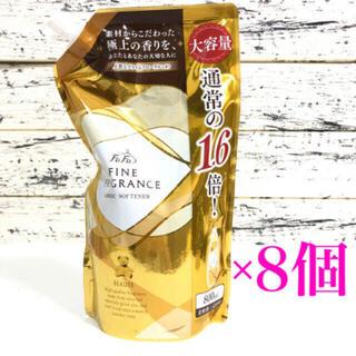 大容量【8袋】ファーファ ファインフレグランスボーテ プライムフローラル 詰替用(洗剤/柔軟剤)