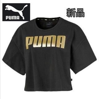 PUMA - プーマ PUMA Tシャツ ゴールドロゴ ブラック レディースM 新品
