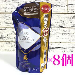 大容量【8袋】ファーファ ファインフレグランスオム ムスク 詰め替え用 1.6倍(洗剤/柔軟剤)