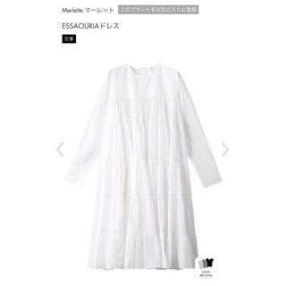 TOMORROWLAND - Merlette  ESSAOURIAドレス ホワイト XS