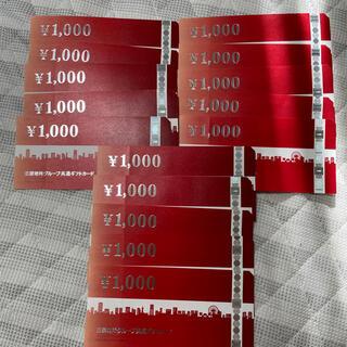 三菱 - 商品券 三菱地所グループ共通ギフトカード 15000円分