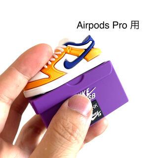 Airpods Pro ケース nike  即購入可能
