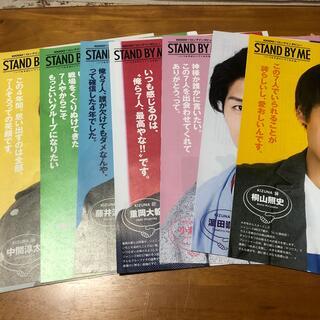 ジャニーズWEST - Myojo 10000字ロングインタビュー ジャニーズWEST