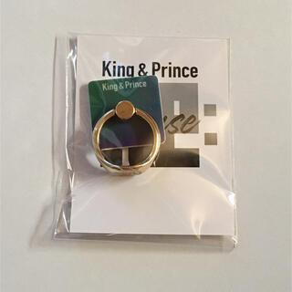 Johnny's - king&prince スマホリング キンプリ