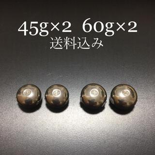 タイラバ   タングステン 45g×2  60g×2   4個セット 送料込み