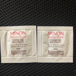 MINON - MINON UV化粧下地