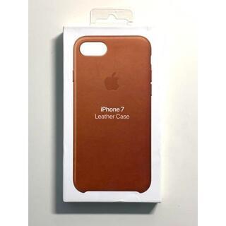 Apple - 【新品】純正 iPhone 7 / 8 / SE2 レザーケース・サドルブラウン