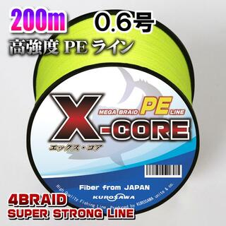 高強度PEラインX-CORE0.6号12lb・200m巻き 黄 イエロー!(釣り糸/ライン)