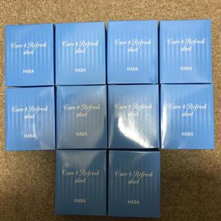ハーバー(HABA)のHABAハーバー 化粧液シート ケア&リフレッシュシート(化粧水/ローション)