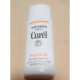 Curel - キュレル☆乾燥性敏感肌用UV 日焼け止め
