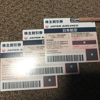 ジャル(ニホンコウクウ)(JAL(日本航空))の【送料無料】JAL株主優待件3枚(その他)