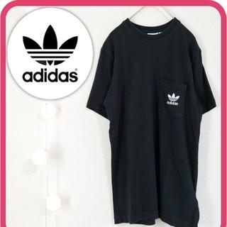 adidas - 古着 アディダス Tシャツ  トレフォイル 刺繍ワンポイントロゴ 厚手
