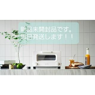 BALMUDA - 新品未開封 BALMUDA The Toaster K05A-WH