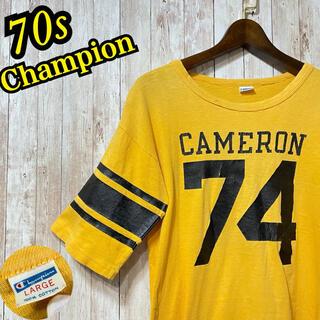 Champion - 【極上品】【激レア】70s ヴィンテージ  中期バータグ チャンピオン tシャツ