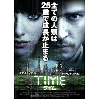 3枚¥301 252「TIME/タイム」映画チラシ・フライヤー(印刷物)