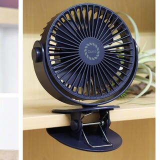ベビーカー用クリップ式 扇風機&サーキュレーター