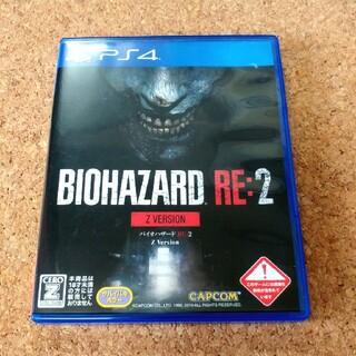 PlayStation4 - バイオハザード RE:2 ZVersion