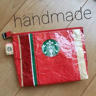 Starbucks Coffee - ハンドメイド紙袋リメイクポーチ スターバックス 小物ポーチ コスメポーチ スタバ